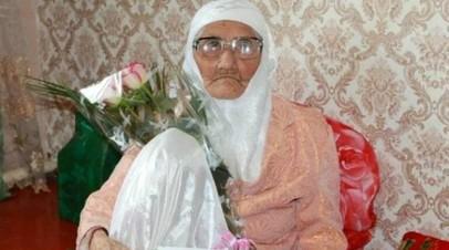 Умерла старейшая жительница РоссииТанзиля Бисембеева