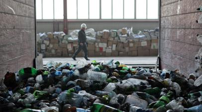 Эксперт прокомментировала объёмы переработки вторсырья в России