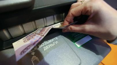 В Свердловской области перед судом предстанут трое обвиняемых в краже денег из банкоматов