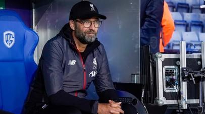 «Ливерпуль» может отказаться от дальнейшего участия в Кубке английской лиги