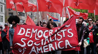 Демонстрация в США