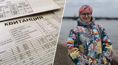 В Перми от онкобольной матери-одиночки требуют вернуть чужой долг по услугам ЖКХ