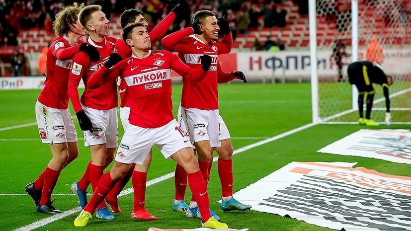 Сформированы все четвертьфинальные пары Кубка России по футболу
