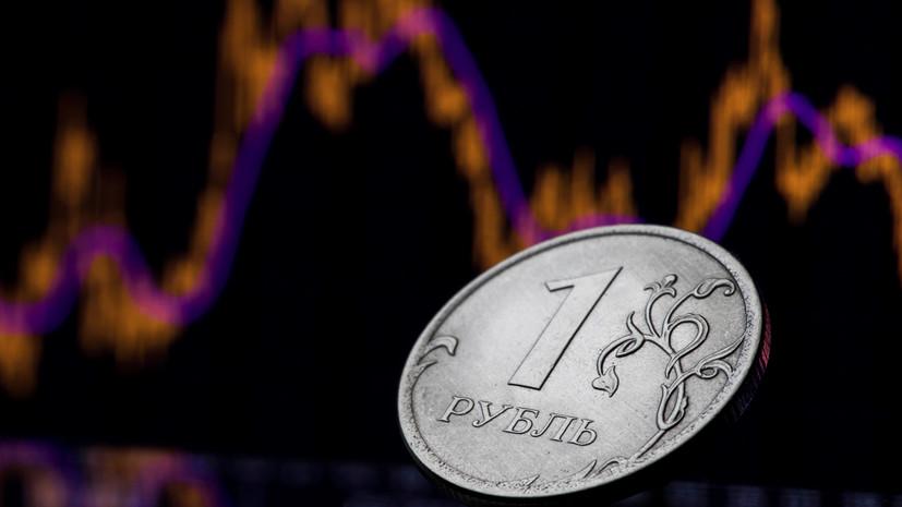 Немецкие СМИ заявили о стабильности рубля