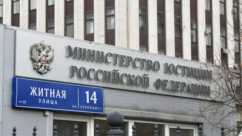 Суд признал законным внесение ФБК в список иноагентов