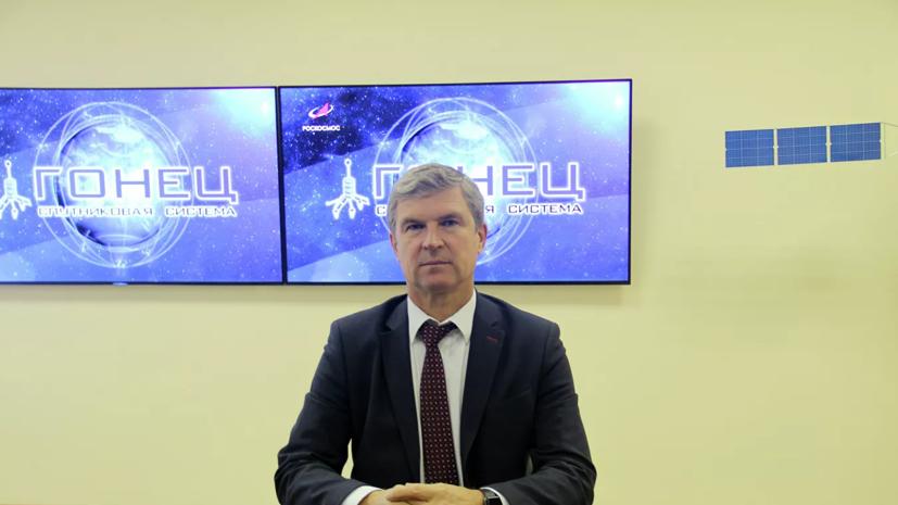 Россия создаст свою спутниковую систему телефонной связи