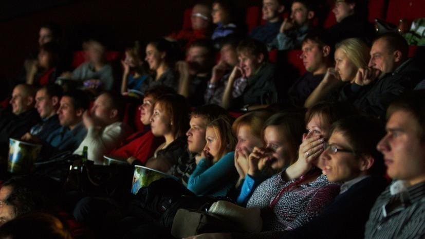 Фильмы с упоминанием наркотиков предложили перевести в категорию «18+»