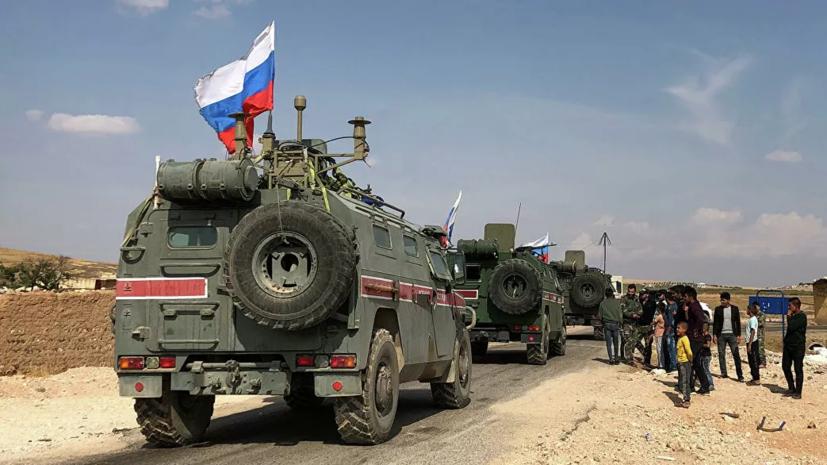 Россия и Турция начали совместное патрулирование в Сирии