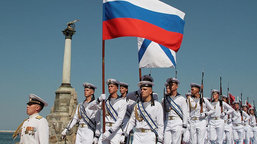 «Откровенное вмешательство во внутренние дела»: как в России ответили на призыв НАТО передать Крым Украине