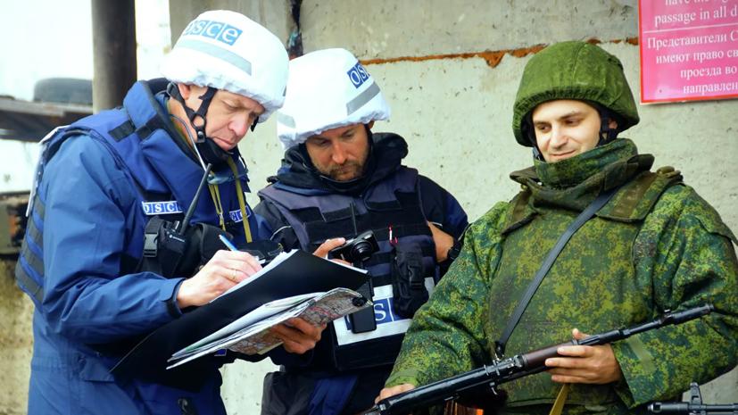 В ЛНР сообщили о завершении отвода сил в районе Золотого