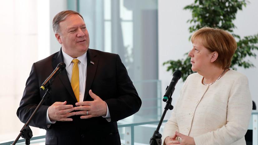 Меркель встретится в Берлине с Помпео