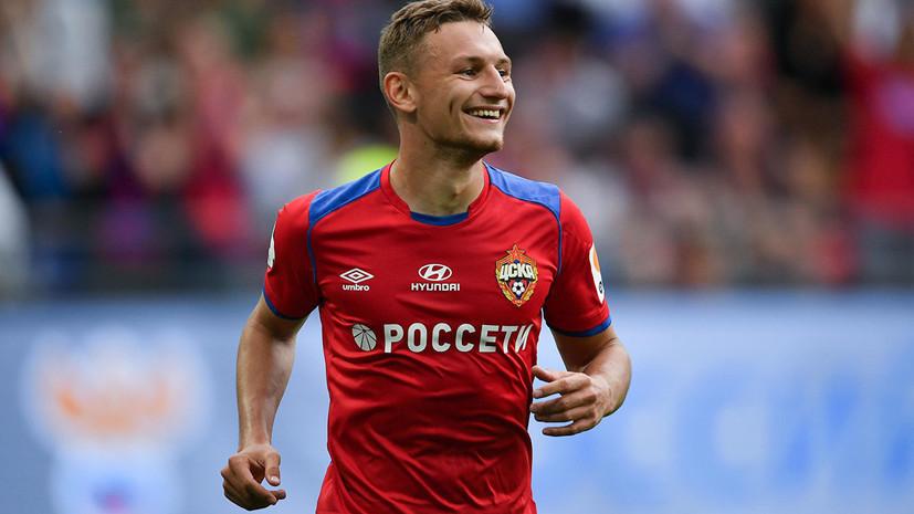 Чалов вызван в молодёжную сборную России на матчи с Латвией и Сербией