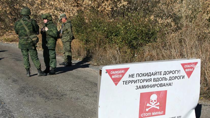 Украина сообщила о завершении разведения сил в районе Золотого
