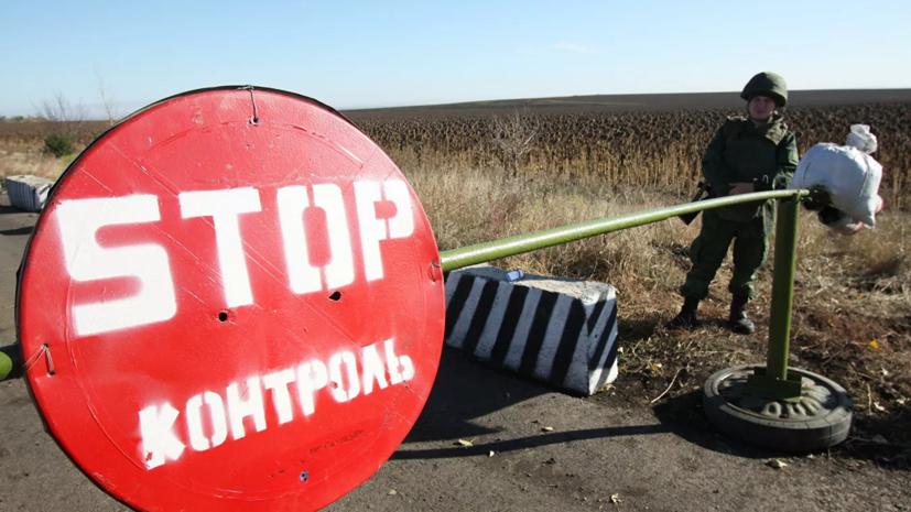 В Киеве планируют пересмотреть дату начала отвода сил в Петровском