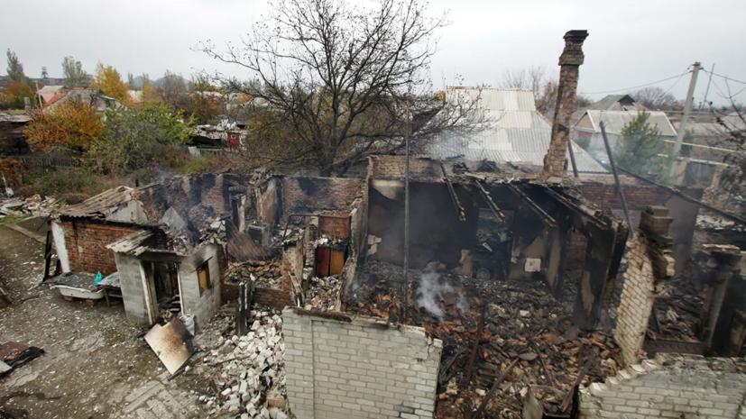 Кремль ответил на заявление Киева о репарациях на восстановление Донбасса