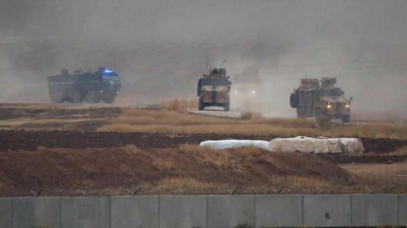 Россия и Турция завершили первое совместное патрулирование в Сирии