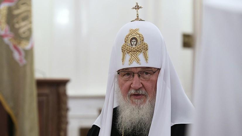 Патриарх Кирилл подписал грамоту о единстве западных приходов с РПЦ