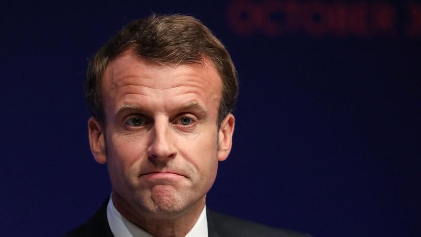 МИД Украины вызвал посла Франции после слов Макрона