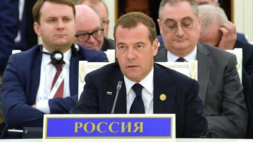Медведев призвал проработать увеличение расчётов в нацвалютах для ШОС