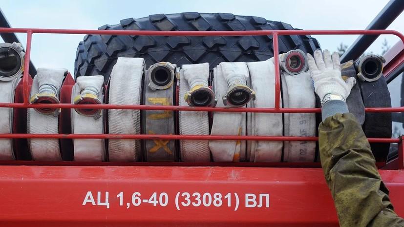 СК возбудил дело после пожара на складах в Кемерове