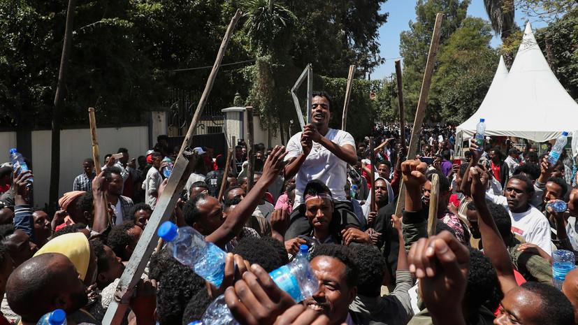 В Эфиопии арестовали более 400 участников протестов