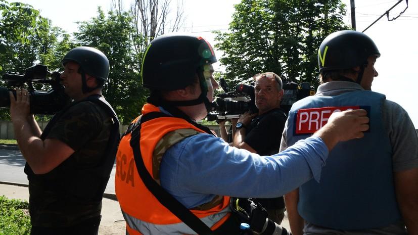 «Устранение неугодных журналистов»: МИД России потребовал прекратить давление на СМИ на Украине