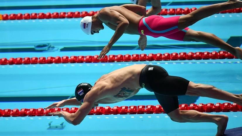 Россияне заняли весь пьедестал на этапе КМ в Казани в заплыве на 100 м кролем