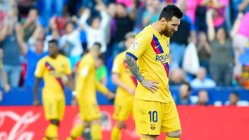 Три пропущенных мяча «Барселоны», восемь голов «Лейпцига» и девятое место МЮ: события дня в европейском футболе