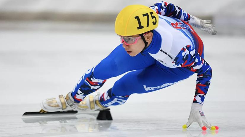 Сборная России по шорт-треку завоевала золото на дистанции 2000 м на этапе КМ в США