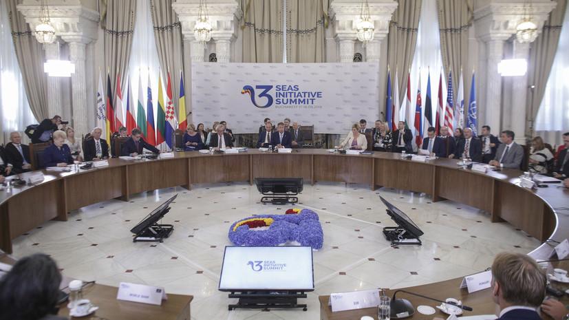 Энергетическое прикрытие: в конгрессе США призвали помочь странам «Триморья» снизить «зависимость» от России