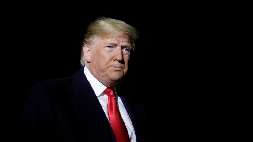 Трамп заявил о планах подписать часть торговой сделки с Китаем в США