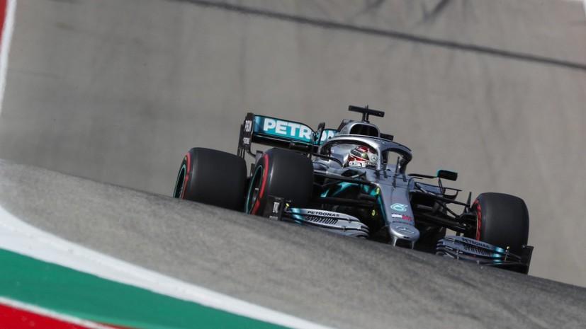Формула-1, Гран-при США. Прямая трансляция квалификации