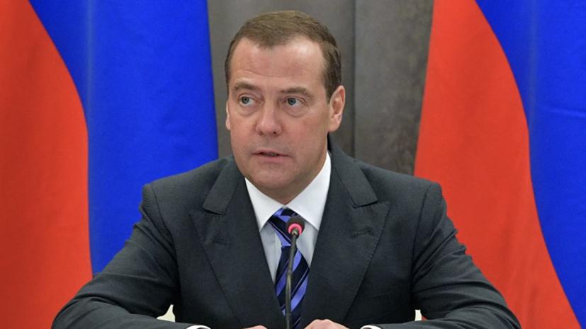 Медведев сравнил цены на интернет в России и других странах