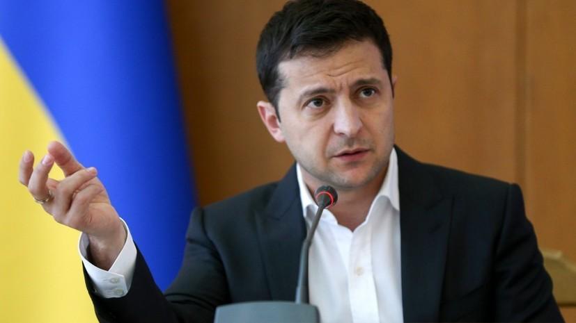 Эксперт оценил заявление о попытках свержения Зеленского