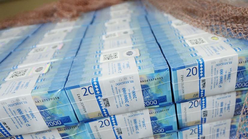 В России подали иск о компенсации морального ущерба на 100 трлн рублей