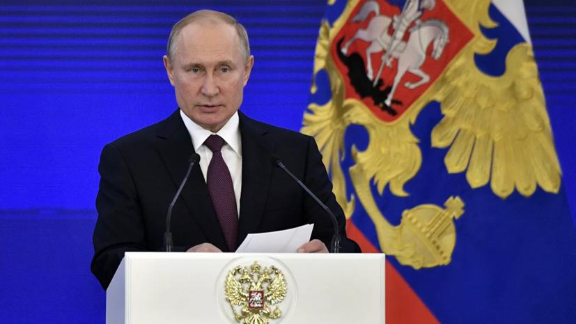 Путин назначил нового атамана Всероссийского казачьего общества