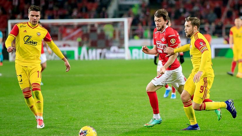 «Спартак» проиграл тульскому «Арсеналу» и потерпел первое поражение при Тедеско