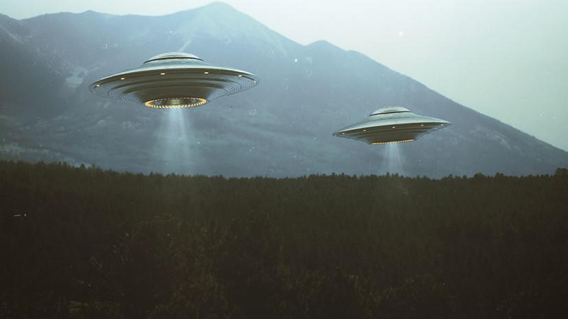 Внеземная оборона: зачем армия США сотрудничает с организацией, исследующей НЛО