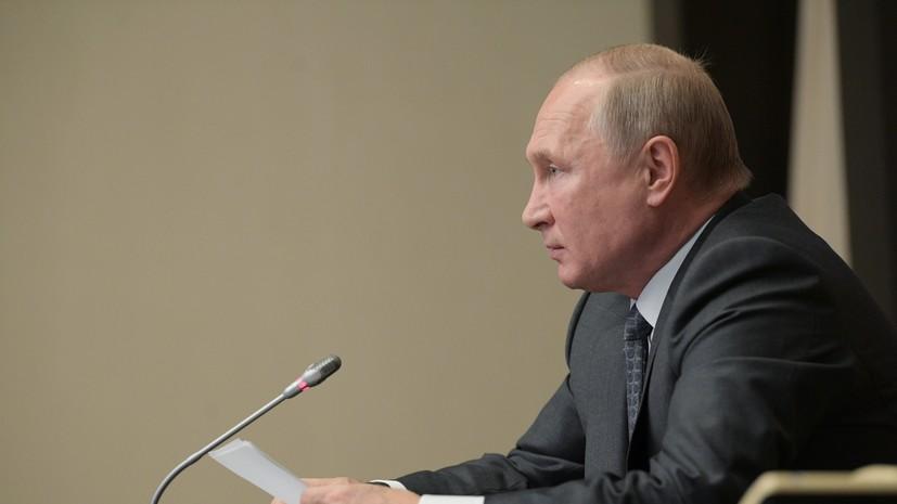 Перестановки в министерствах: Путин освободил от должностей 11 генералов МЧС, МВД и СК
