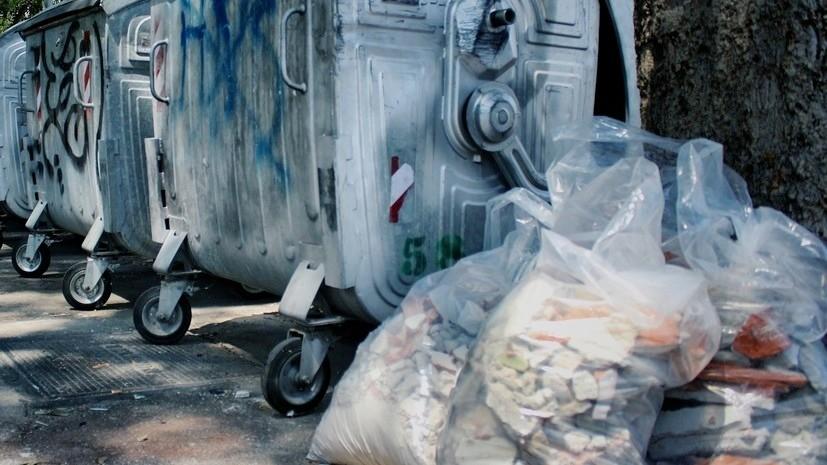 Неплатежи компаний за вывоз мусора в России выросли до 70%