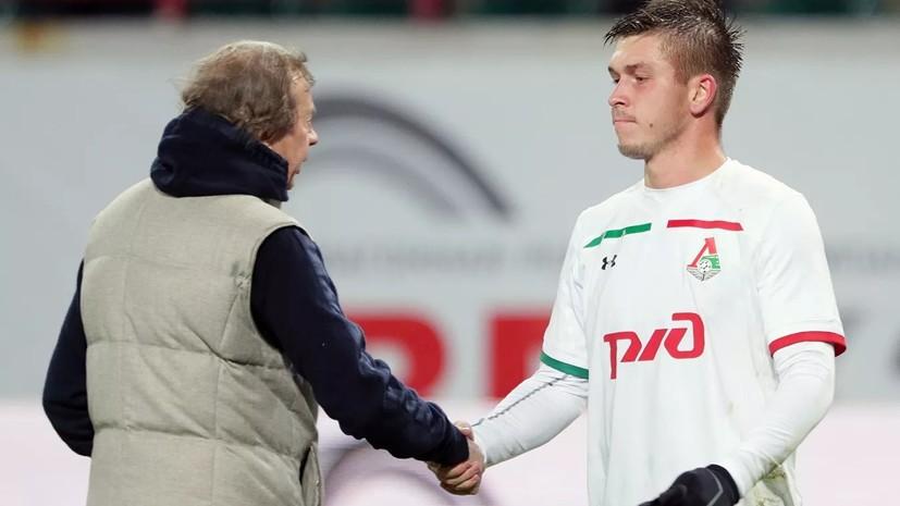 Жемалетдинов и Фомин вызваны в сборную России по футболу