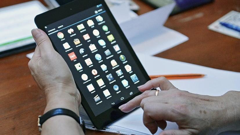 Во время переписи населения в Татарстане будут использовать планшеты вместо опросных листов