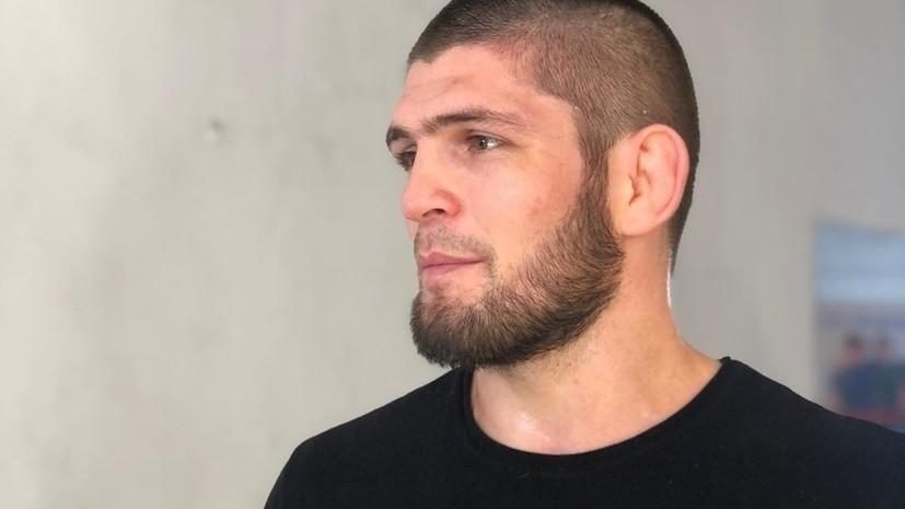 Нурмагомедов перед турниром UFC в Москве ответит на вопросы болельщиков