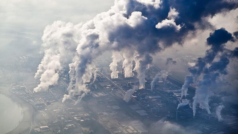 «Шесть шагов»: учёные из 153 стран объявили чрезвычайную климатическую ситуацию на планете