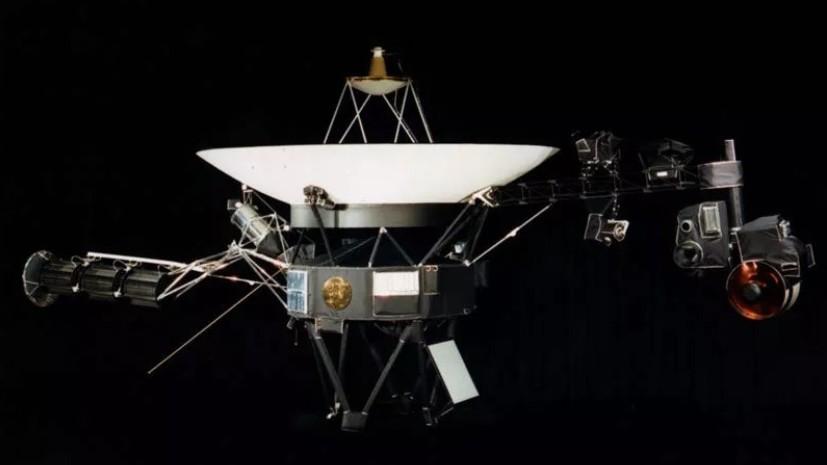 Эксперт оценил полученные с космического аппарата «Вояджер-2» данные