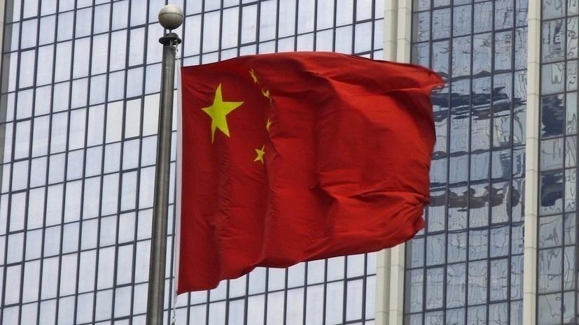 Китай прокомментировал выход США из Парижского соглашения