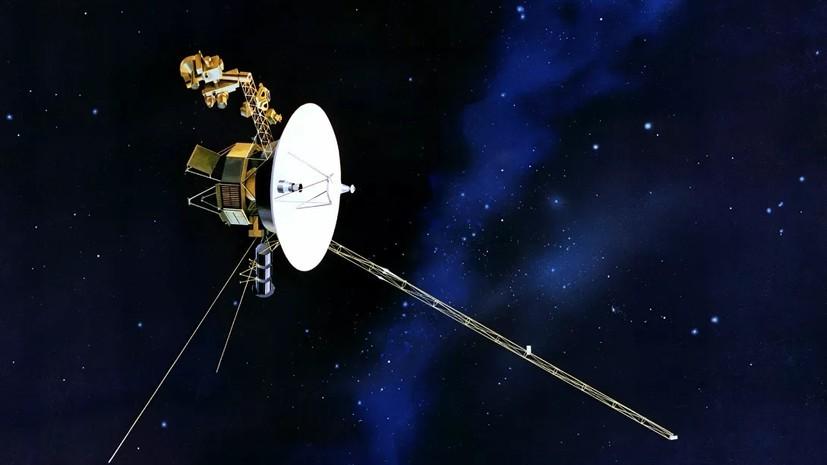 Учёный усомнился в выходе «Вояджера-2» в межзвёздное пространство