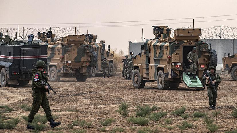 «Неприемлемые действия»: в МИД РФ осудили попытки США закрепить незаконное военное присутствие в Сирии