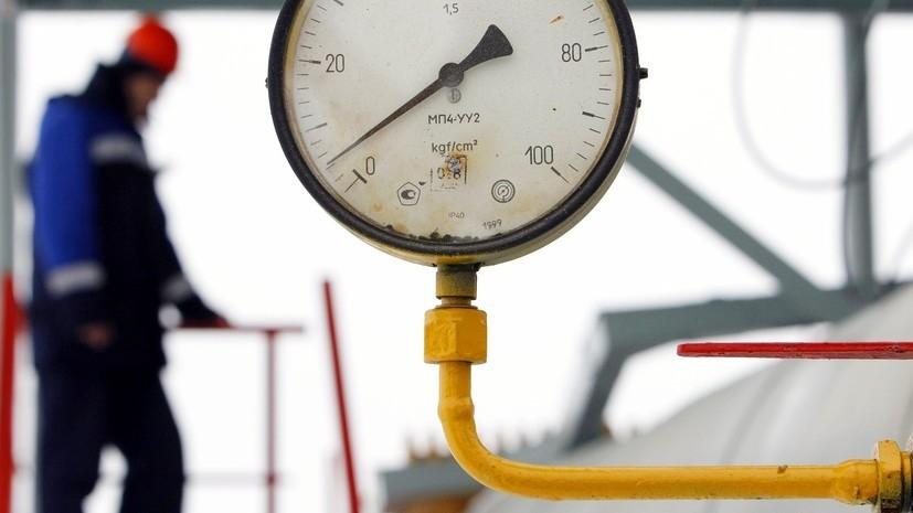 Эксперт оценил заявление Киева о готовности к прекращению транзита
