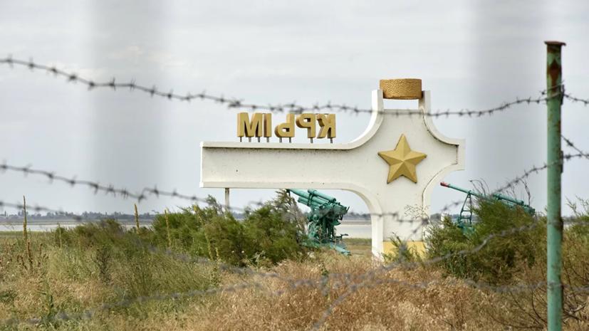 Попытку украинца прорваться в Крым на